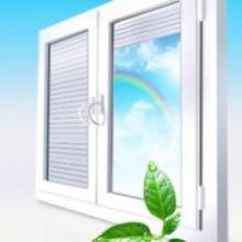 Озонирование воздуха в квартире