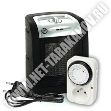Генератор озона бытовой 1 гр/час