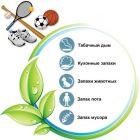 Озонирование воздуха в спортзале (фитнес-центре)